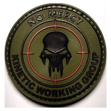 Patch No Mercy (PVC)